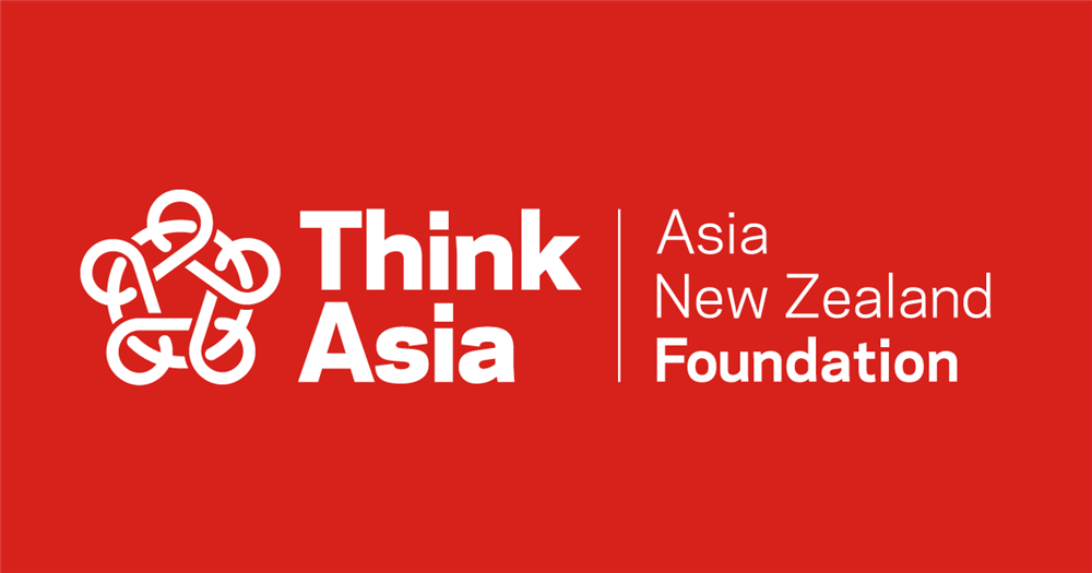New Zealand visit for Southeast Asian tech entrepreneurs and business leaders